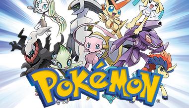 Pokémon - Attrapez les tous !